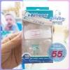 ขวดนม Attoon รุ่น NLB Hygienic Safe ขนาด 2 ออนซ์