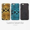 ZENUS : Leather Bar Case Supreme Serpent Patterned Cover for Apple iPhone 6 (4.7inch)