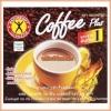 NatureGift Coffee (10ซอง) กาแฟผสมโสม