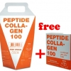 MaxxLife Peptide Collagen100 fish 110 g free 10 * 3 g