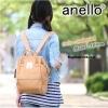 กระเป๋า Anello Nylon Mini Square สี Nude Pink ราคา 1,390 บาท Free Ems