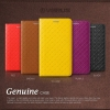 Verus : Slim Dairy Genuine Leather Case Cover For Galaxy Note 3, III, N9000, N9005