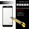 """(มีกรอบ) กระจกนิรภัย-กันรอยแบบพิเศษ (มีกรอบ) ขอบมน 2.5D (Zenfone 3 5.5"""" / ZE552KL) ความทนทานระดับ 9H สีดำ"""