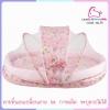 ชุดที่นอนมุ้งเด็ก (แรกเกิด - 2 ขวบ) 100x60 cm สีชมพู