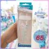 ขวดนม Attoon รุ่น NLB Hygienic Safe ขนาด 8 ออนซ์