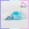 กระปุกแป้งตลับแป้งเด็ก ลายหัวใจ สีฟ้า
