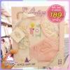 กิ๊ฟเซ็ตของขวัญ 4 ชิ้น First Smiles สีชมพู