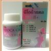 Neoca Cal Plus+ Calcium 500 mg plus นีโอก้า แคล พลัส 60เม็ด
