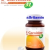 Vistra L-carnitine 500 mg. Plus 3L 30 เม็ด