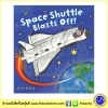 Busy Wheels : Space Shuttle Blasts Off ! : Peter Bently & Louise Conway นิทานภาพ กระสวยอวกาศ