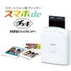 Fuji Instax Share SP-1 (เครื่องปริ้นรูปโพลารอยด์จากมือถือ)