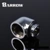 Barrow ข้องอ 90 male - Female สีเงิน