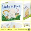 Hide and Seek ซ่อนและหา นิทานภาพเล่มโต หนังสือภาษาอังกฤษเด็ก บ้านหนังสือทีเคบุ๊คส์ T.K.Bookstore