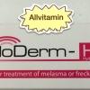 MelloDerm-HQ 2% 7 g