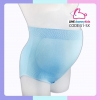 กางเกงในคนท้อง (พยุงครรภ์) สีฟ้า (แพ็ค 1 ตัว)