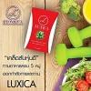 LUXICA 30 CAPSULES