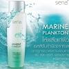Sena Marine Plankton Serum Concentrate เซน่า มารีน