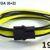 สายเพิ่มความยาว 8 พิน การ์ดจอ (6+2)สายถักดำ/เหลืองUV