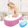 อ่างอาบน้ำเด็กเป่าลม intime มีที่ค้ำกันลื่น แถมปั๊มสูบลม ฟรี