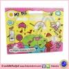 My Big Doodle Activity Pad - Girls หนังสือกิจกรรมสำหรับเด็กหญิง ขนาดใหญ่ A3 หิ้วไปมาได้