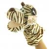 ตุ๊กตาหุ่นมือเสือ หัวใหญ่ ขนนุ่มนิ่ม สวมขยับปากได้