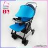 รถเข็น Farlin baby plus ปรับโยกได้ น้ำหนักเบา สีฟ้า