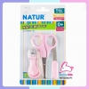 กรรไกรตัดเล็บเด็กอ่อน 3 ชิ้น natur สีชมพู