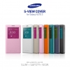 Samsung : Genuine S View Case Cover For Galaxy Note 3, III, N9000, N9005