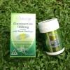 Ausway Glucosamine
