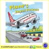 Busy Wheels : Plane's Royal Rescue : Peter Bently & Bella Bee & Lucy Fleming นิทานภาพ เครื่องบิน