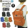 กระเป๋า Anello polyester square rucksack