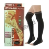 Germa Sock ถุงเท้าลดน่อง เทคโนโลยีใหม่จากญี่ปุ่น !!!