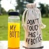 ขวดน้ำ My Bottle