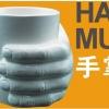 แก้วกาแฟ Hand Mug <พร้อมส่ง>