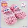 รองเท้าเด็กอ่อน ATTOON ขนาดพื้นเท้า 11 cm สำหรับเด็ก 6-12 เดือน สีชมพู
