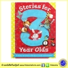 Stories For 3 Year Olds : Storytime Collection หนังสือรวมนิทานสำหรับหนูน้อยวัย 3 ปี 6 เรื่อง