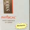 Smooth-E Physical Sunscreen SPF 50+/PA+++ 15g. (White)