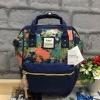 กระเป๋า Anello Cotton Backpack Flower Pattern ราคา 1,390 บาท Free Ems