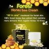 B'Secret Forest Honey Bee Cream