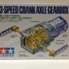 3-SPEED CRANK AXLE GEARBOX