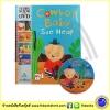 Story Book & DVD : Cowboy Baby : Sue Heap หนังสือนิทานภาพพร้อมดีวีดี Walker Books