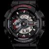 นาฬิกาข้อมือ CASIO G-SHOCK STANDARD ANALOG-DIGITAL รุ่น GA-110-1A