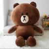 ตุ๊กตาหมีบราวน์ 120 ซม.