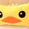 ปลอกหมอน เป็ดเหลือง B.Duck