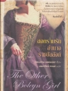 สงครามรัก อำนาจ ราชบัลลังก์ (The Other Boleyn Girl) (The Tudor Court #3)