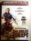 (DVD) The Great Escape (1963) แหกค่ายมฤตยู (มีพากย์ไทย)