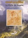 เทพตำนานซีซิฟ (Le Mythe de Sisyphe)