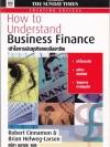 เข้าใจการเงินธุรกิจแบบมืออาชีพ (How to Understand Business Finance)