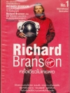 Richard Branson ครั้งเดียวไม่เคยพอ (Richard Branson: Losing My Virginity - The Autobiography)