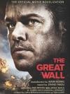 เดอะ เกรท วอลล์ (The Great Wall)